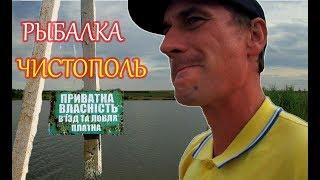 Рыбалка в чистополе все о рыбалке и для рыбалки