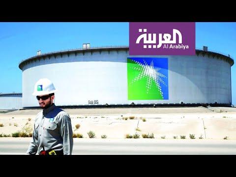 العرب اليوم - شاهد: إعلان النطاق السعري لاكتتاب أرامكو