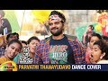Parvathi Thanayudavo Song Dance Cover by Arun Master | Needi Naadi Oke Katha Songs | Sree Vishnu