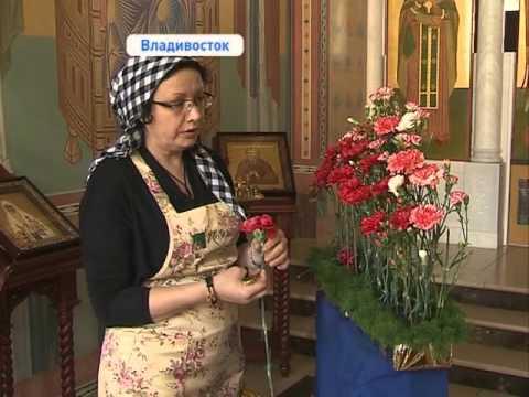 Иерархи всемирной православной церкви