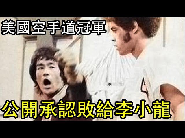 Vidéo Prononciation de 敗 en Chinois