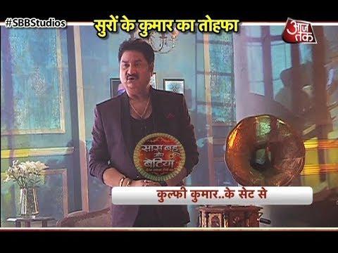 Kulfi Kumar Bajewala: Kumar Sanu REUNITES Kulfi &