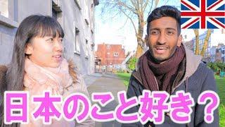 イギリス人に「日本のこと好き?」か聞いてみた結果!