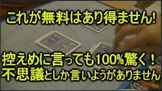 メンタリスト DaiGoより凄い100%当たるメンタルマジック(心理モテマジック) - YouTube