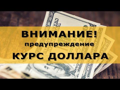 Список как заработать деньги