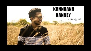 KANNAANA KANNEY - Viswasam | D IMMAN | SAI VIGNESH R | COVER VERSION