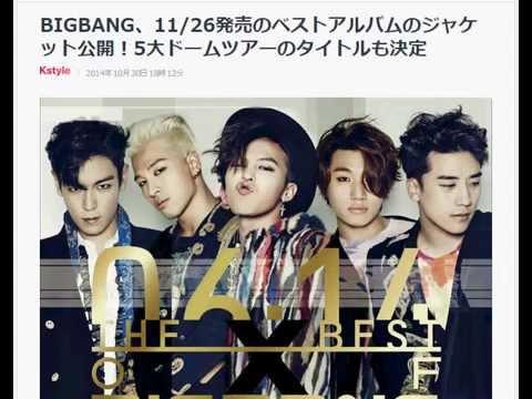040. YouTube , BIGBANG ライブ