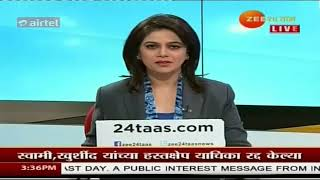 ZEE 24 TAAS Hitguj- Dr. Narhari Malagaonkar- IVF treatment