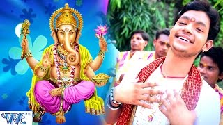 गौरी के ललना | Gauri Ke Lalna | Bhajan Sangrah | Ankus Raja | Bhakti Sagar Song  - Download this Video in MP3, M4A, WEBM, MP4, 3GP