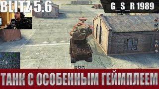 WoT Blitz - Рекордный урон и танкование на M6A2E1 EXP Гусь - World of Tanks Blitz (WoTB)