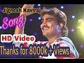 Jignesh Kaviraj vargodo in Iyasara Video song Download MP4,