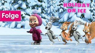 Mascha und der Bär - 🐻 Holiday on Ice ⛸ (Folge 10)
