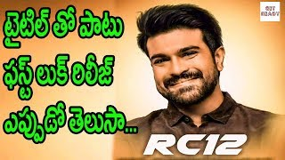 Ram Charan And Boyapati Srinu Movie First Look and Title Unofficial Release Date and Get Ready