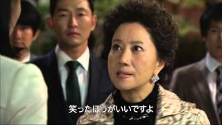 韓国ドラマ「あなたしか愛せない」