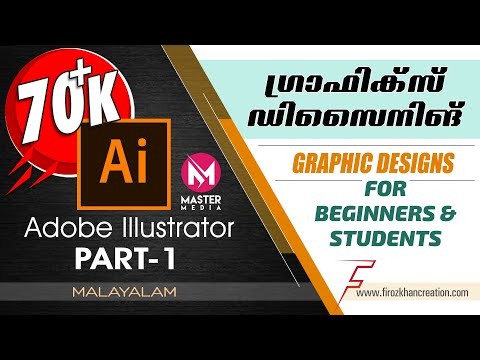 Adobe Illustrator Part-01   Graphic designing for beginners and Students [Malayalam]