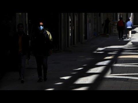 Κύπρος: 29 νέα κρούσματα COVID-19 ανακοίνωσε το υπουργείο Υγείας…