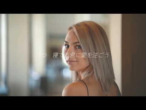 ふぁるすてぃ - Your birthday(feat.MAYU)