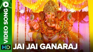 Jai Jai Ganaraj  Shankar Mahadevan
