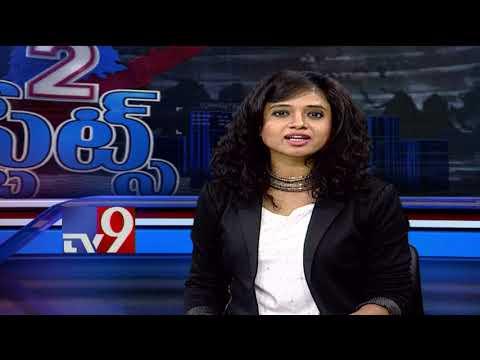 2 States Bulletin || Top News from Telugu States - TV9