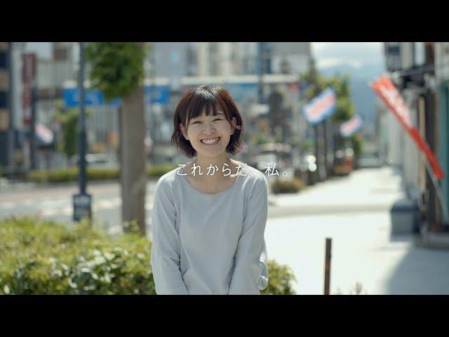 リクルート POLA(山形県篇・60秒) /株式会社ポーラ