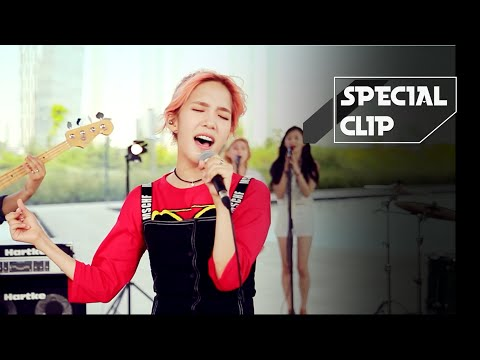 [Special Clip] Kim Na Young(김나영) _ Believe me (Rock Ver.) [ENG/JPN/CHN SUB]