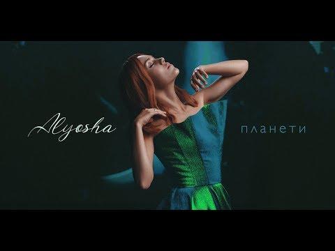 0 Malgivski Sisters - В очах Зима — UA MUSIC | Енциклопедія української музики
