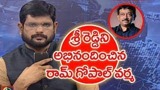 No Value For Telugu Industry: RGV | Mahaa Entertainment