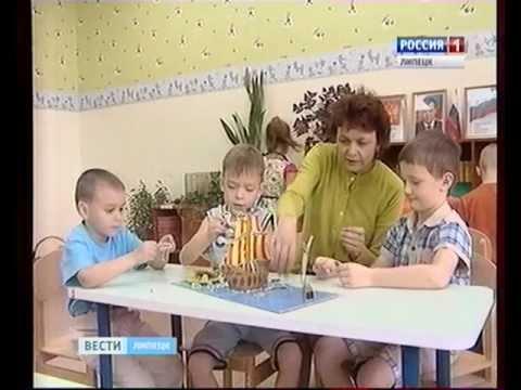 Детские сады в Липецкой области
