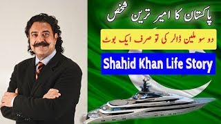 Pakistani Billionaire Man   Pakistan Ka Ameer Tareen Adami   Pakistani Bill Gates