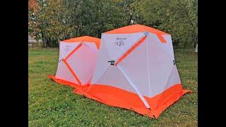 Зимняя палатка кедр куб 3