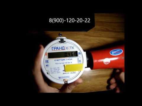 где в уфе поменять батарейку на газовый счетчик