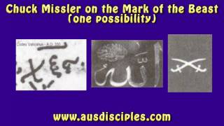 Chuck Missler on the Mark of the Beast 666