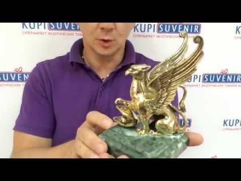 Герб Автономной Республики Крым видео