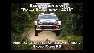 """Rally Elektrenai - 2018"" - Best moments"