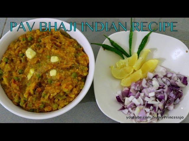 Pav-bhaji-chaat-masala-recipe
