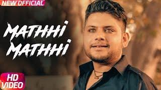 Mathhi Mathhi  Jimmy Kotakpura, Desi Crew