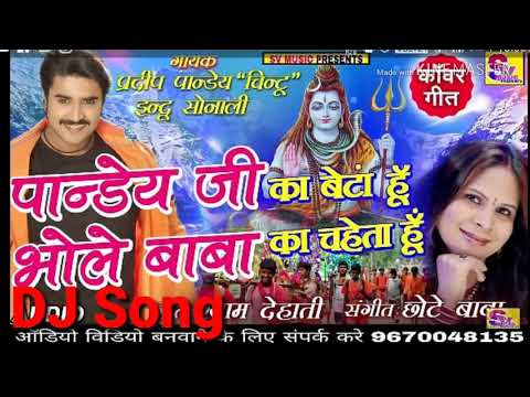 Try These Bhole Baba Dj Song Free Download {Mahindra Racing}
