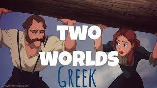 • Tarzan || Two Worlds [greek] •