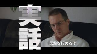 15秒CM(バディ編)