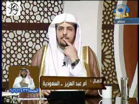 الجواب الكافي ١٤٣٣/٦/٦ ~~ الشيخ خالد المصلح