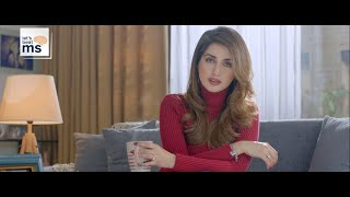 Iman Aly shares her MS Journey