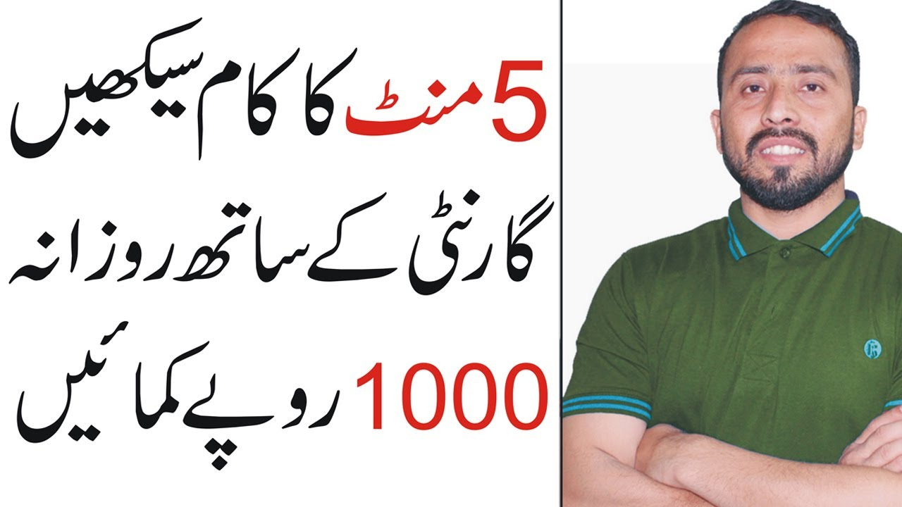 How To Generate Income on Fiverr|| Brief Ability For Fiverr|| Earn Money Online in Pakistan