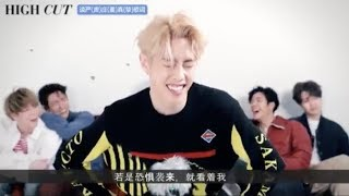 [ENG SUB] GOT7 Does 'Try not to Laugh Challenge' While Reading LOOK Lyrics