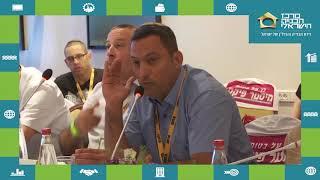 הועידה לבנייה פרטית והתיישבות 2018: ועידת המומחים שיטות להרחבת התיישבות