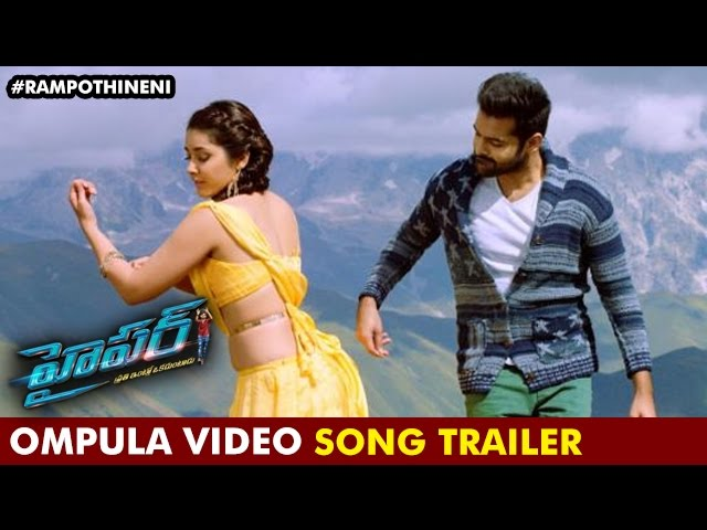 Ompula Video Song Promo | Hyper Telugu Movie Video Songs | Ram | Raashi