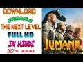 How to download jumanji the next level in hindi.  ||full hd ||