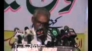 preview picture of video 'Ansari Nobel Award (Jamiat-ul-Ansar Registered) Narowal Part 1'