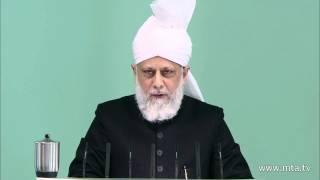 Friday Sermon 2nd March 2012 (Urdu)