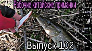 Ловля щуки в орловской области