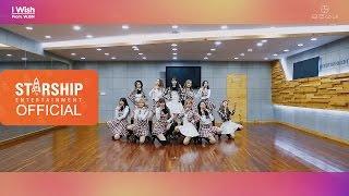 [Dance Practice] 우주소녀(WJSN) _ 너에게 닿기를 (I Wish)
